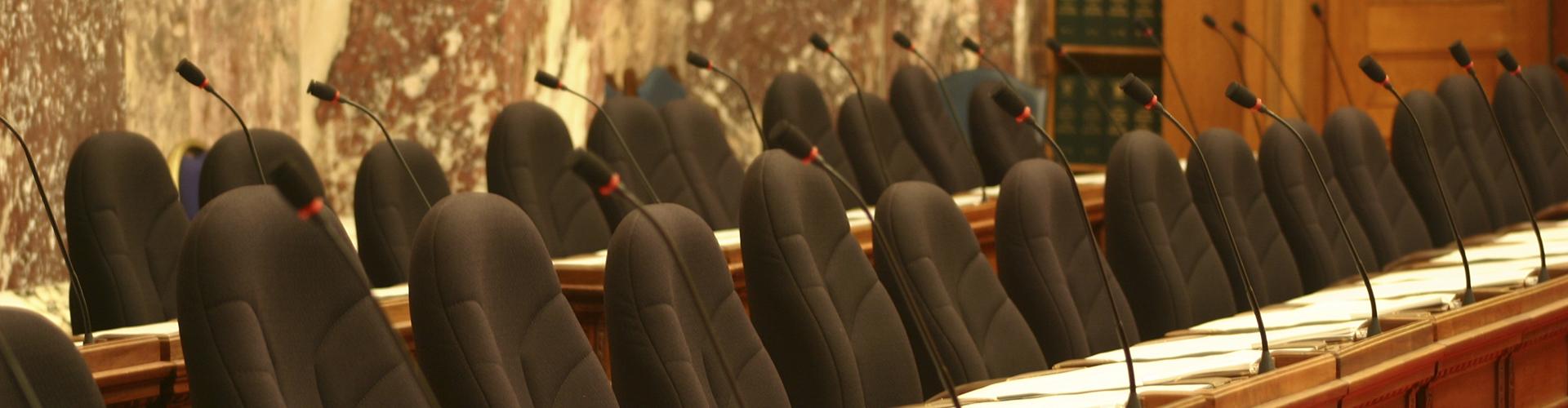 Congressional committee floor
